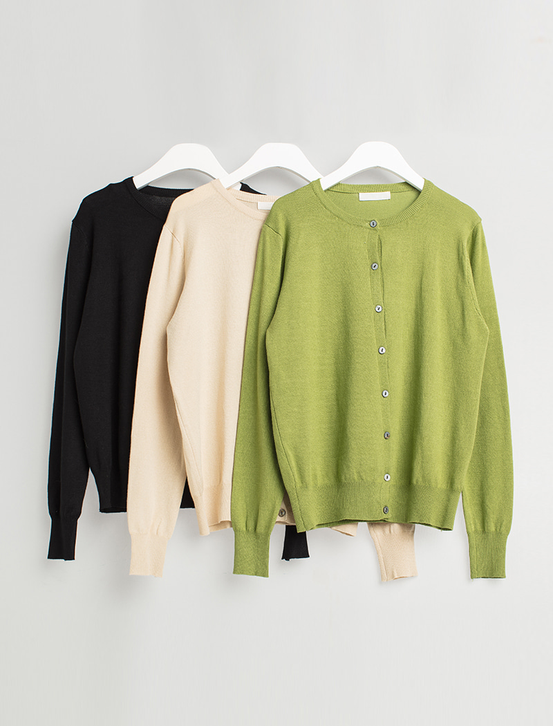 Color Cardigan - 3 Color